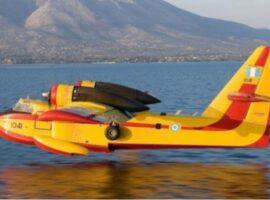 Συνίσταται Αποφυγή Δραστηριοτήτων στην Λίμνη της Καστοριάς λόγω Εκτάκτων Υδροληψιών από Αεροσκάφη της Πυροσβεστικής.