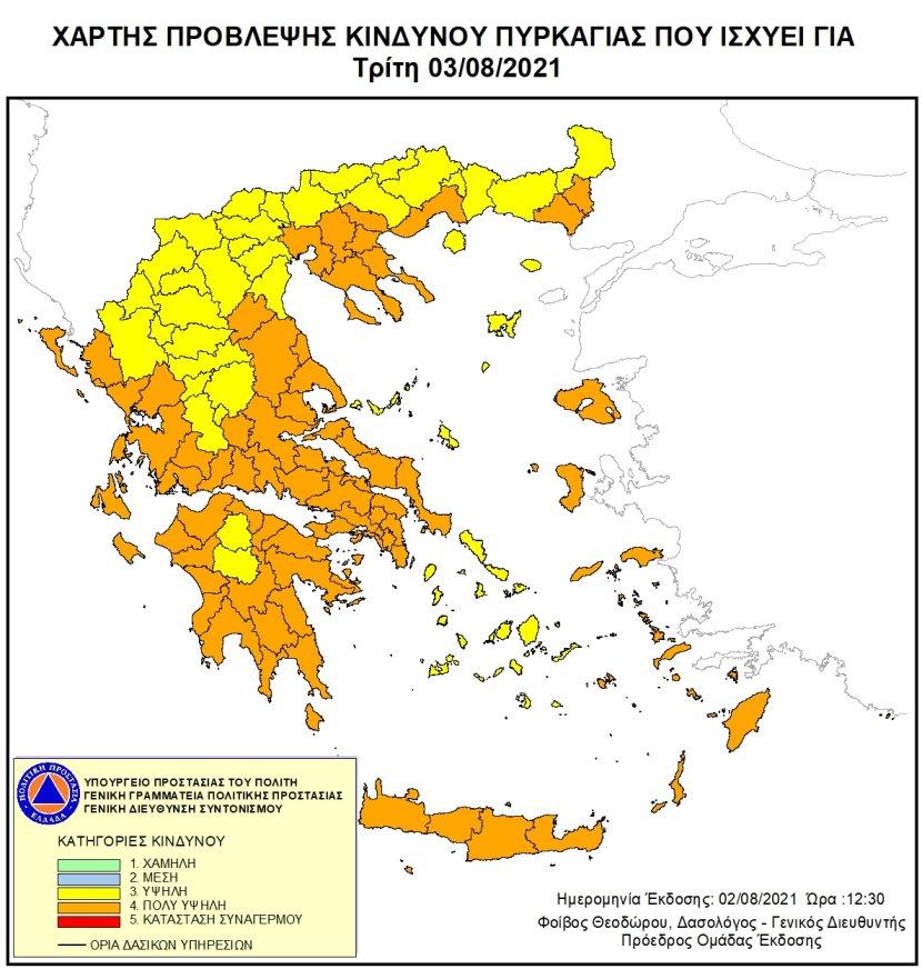 Χάρτης Πρόβλεψης Κινδύνου Πυρκαγιάς 03/08/2021
