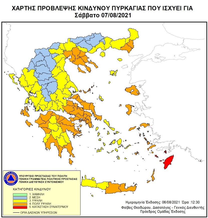 Χάρτης Πρόβλεψης Κινδύνου Πυρκαγιάς 07/08/2021