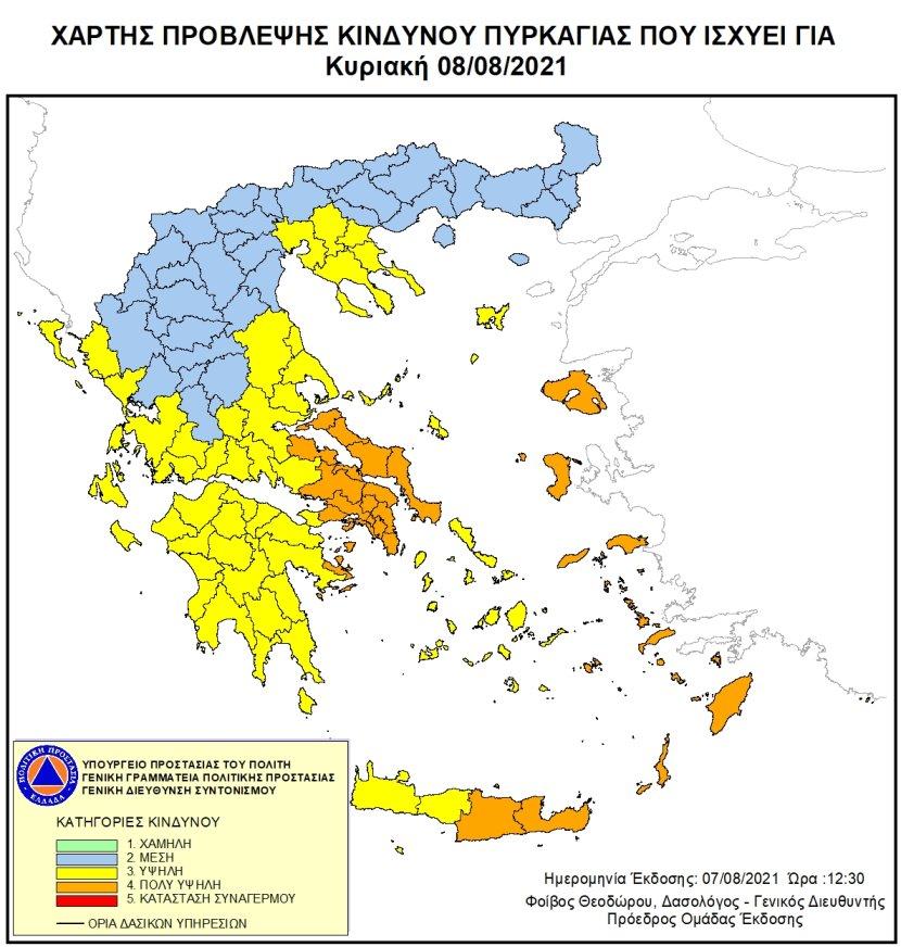 Χάρτης Πρόβλεψης Κινδύνου Πυρκαγιάς 08/08/2021