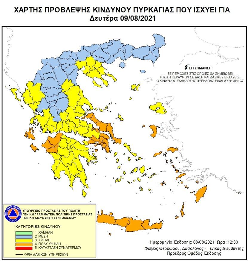 Χάρτης Πρόβλεψης Κινδύνου Πυρκαγιάς 09/08/2021