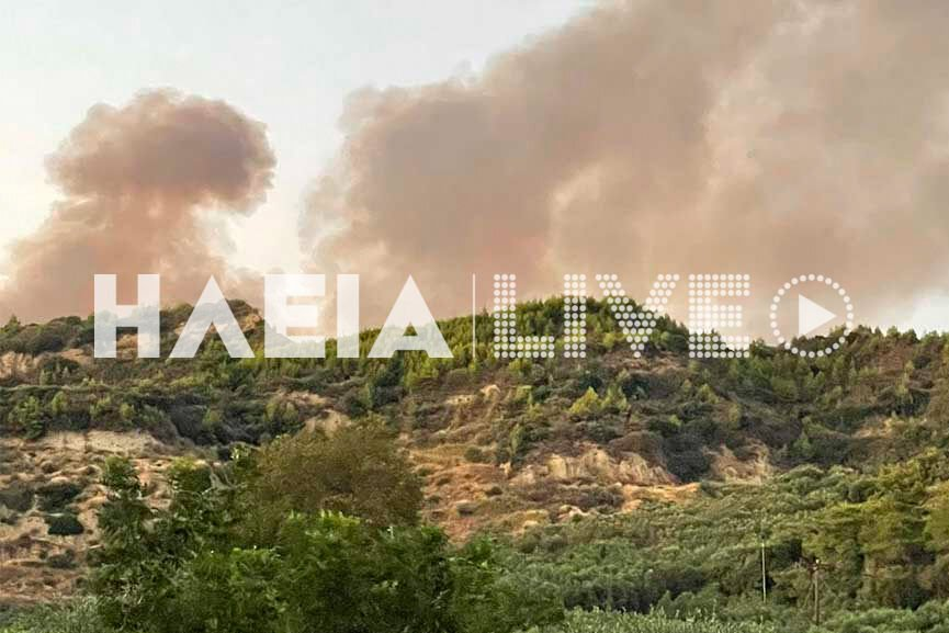 πυρκαγιά