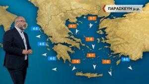 Σάκης Αρναούτογλου: Κατρακυλά ο υδράργυρος 8 μποφόρ ακόμα και στην Αττική