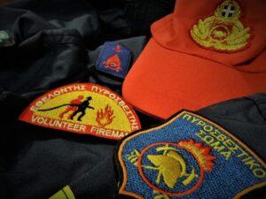 Παράταση στην υποβολή δικαιολογητικών για τους ενδιαφερόμενους εθελοντές πυροσβέστες