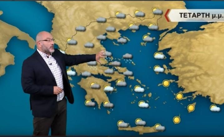 Συναγερμός από Αρναούτογλου - Προσοχή το επόμενο 48ωρο με βροχές και καταιγίδες
