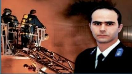 Σαν σήμερα έχασε την ζωή του ο ήρωας πυροσβέστης Ματθαίος Μάντζιος