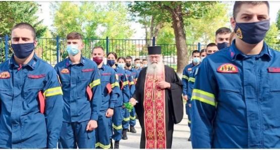 Τελέστηκε ο Αγιασμός της έναρξης του νέου Ακαδημαϊκού έτους για τους 103 Δόκιμους Πυροσβέστες