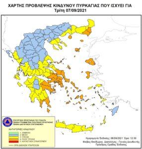 Χάρτης Πρόβλεψης Κινδύνου Πυρκαγιάς 07/09/2021.