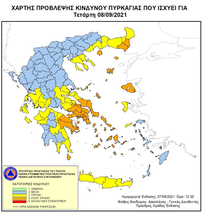 Χάρτης Πρόβλεψης Κινδύνου Πυρκαγιάς 08/09/2021