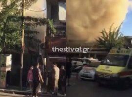 Θεσσαλονίκη: Πυρκαγιά σε γνωστό εστιατόριο της Πολίχνης (video)
