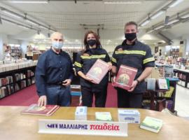 Δωρεάν εγκυκλοπαίδειες & 2.000 μάσκες απο τις εκδόσεις Μαλλιάρης στην Πυροσβεστική