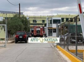 Πυρκαγιά στον εσωτερικό χώρο των Δικαστικών φυλακών Ναυπλίου