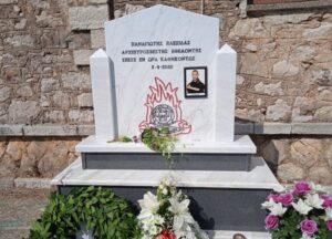 Αγρίνιο: Ένας χρόνος από τον θάνατο του εθελοντή Αρχιπυροσβέστη Παναγιώτη Πλεξίδα