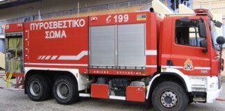 pyro4 660x330 1
