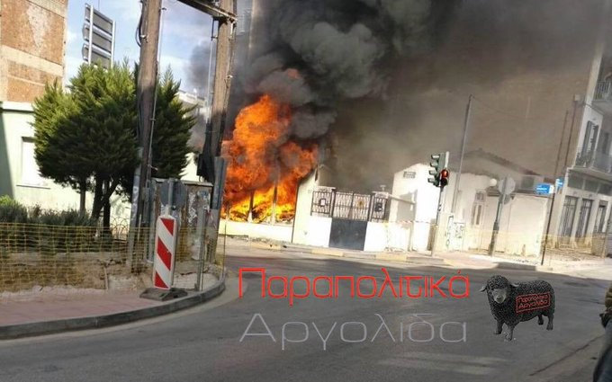 Πυρκαγιά σε σπίτι στο Άργος (Φωτο)