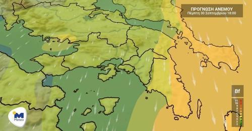 Καιρός: Ραγδαία επιδείνωση – Πέφτει η θερμοκρασία, έρχονται βροχές και καταιγίδες