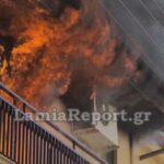Μεγάλη πυρκαγιά σε σπίτι στη Λαμία.(Βίντεο-φωτό)