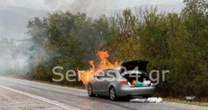 Σέρρες – Ποροΐα: Πυρκαγιά στο αυτοκίνητο του Παναγιώτη Ψωμιάδη (Φωτο)