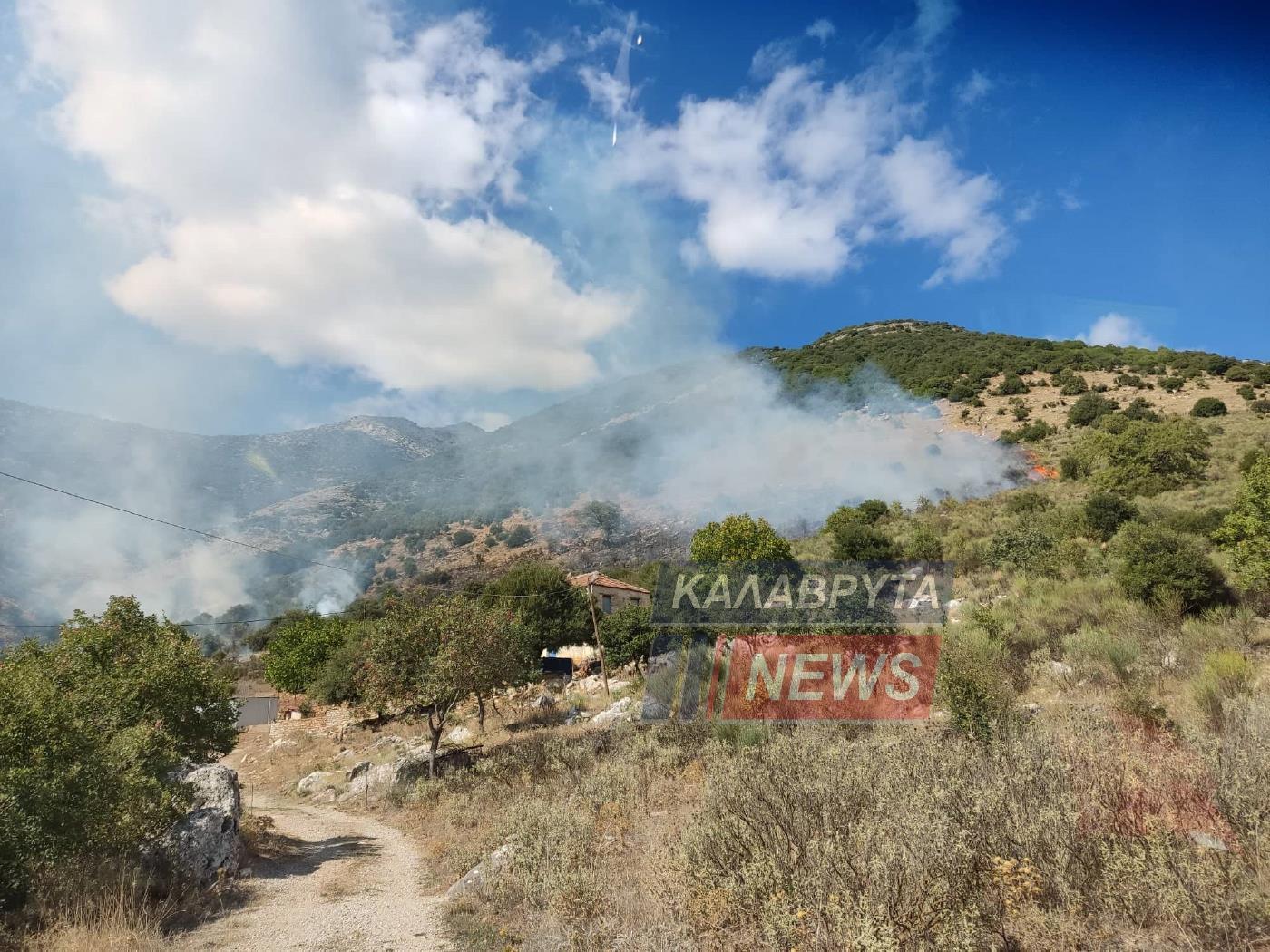 Μεγάλη πυρκαγιά στα Καλάβρυτα - Συναγερμός στην Πυροσβεστική