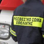 Δημιουργία Εθελοντικού Πυροσβεστικού Σταθμού στα Κονάκια