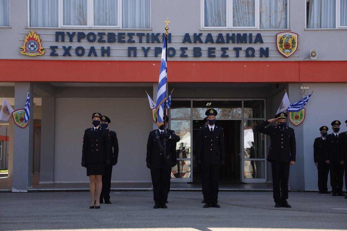 Πρόσληψη 8 ατόμων στην Σχολή Πυροσβεστών Πτολεμαΐδας