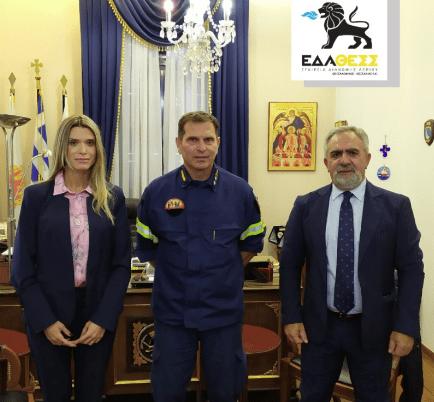 Συνεργασία της Πυροσβεστικής Υπηρεσίας Θεσσαλονίκης με την ΕΔΑ ΘΕΣΣ