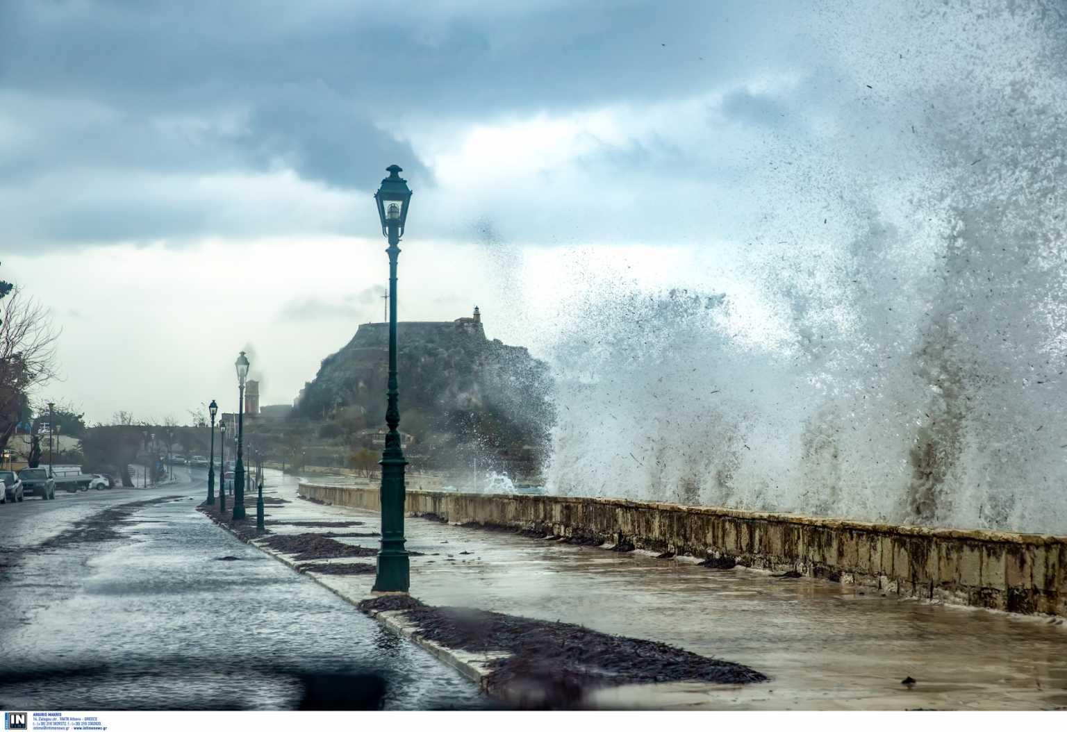 Καιρός - ΕΜΥ: Ισχυρές βροχές και καταιγίδες σε εφτά περιοχές
