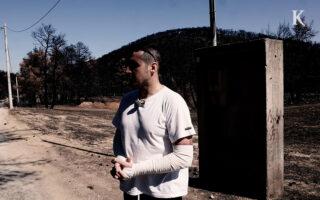 Πυρκαγιά στη Βαρυμπόμπη: Η μαρτυρία ενός εθελοντή
